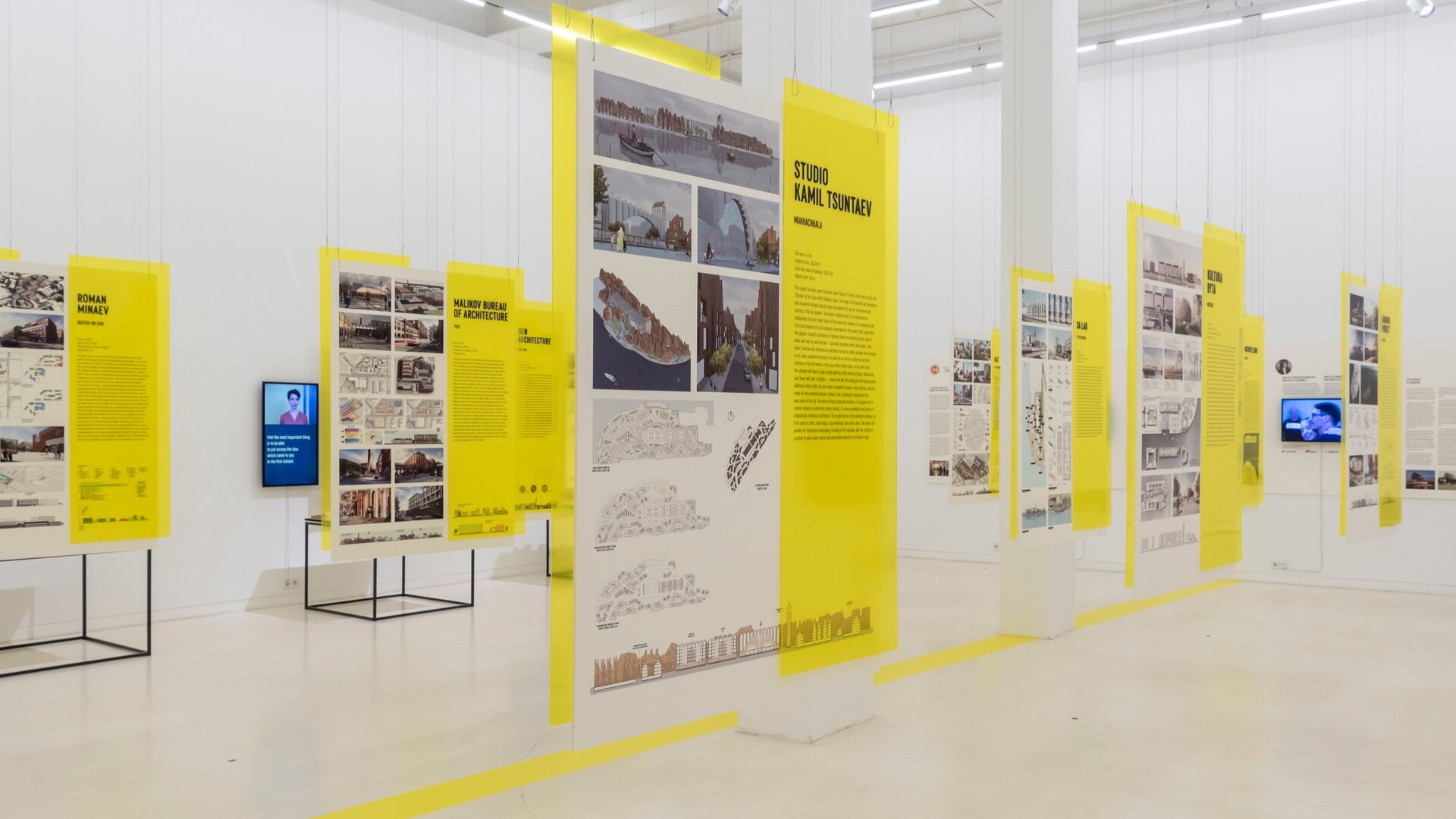 Ausstellung RUSSIAN BIENNALE FOR YOUNG ARCHITECTS